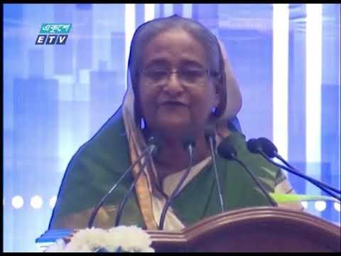 বাংলাদেশ এখন দুর্যোগ মোকাবেলায় রোল মডেল | ETV News