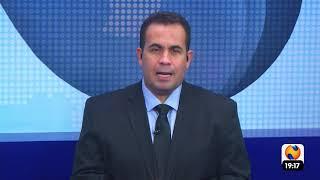 NTV News 16/11/2020
