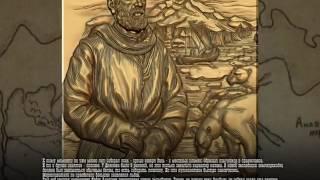 Семен Дежнев краткая биография и открытия
