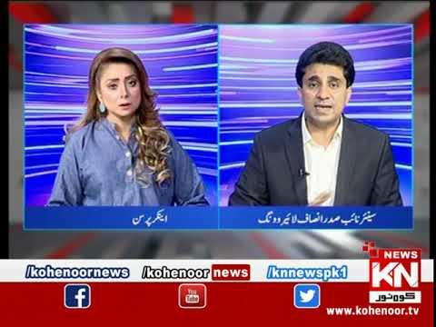 Kohenoor@9 With Dr Nabiha Ali Khan 22 May 2021 | Kohenoor News Pakistan
