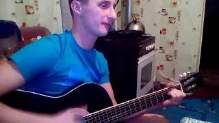 Красивая песня га гитаре.