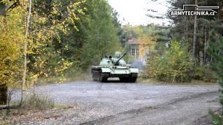 T78 & M4A1 FL 10 & Škoda T 27 – LEAKED!-ish 1 5 Hidden Vehicles
