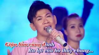 Ru Lại Câu Hò  Karaoke Mai Tuấn