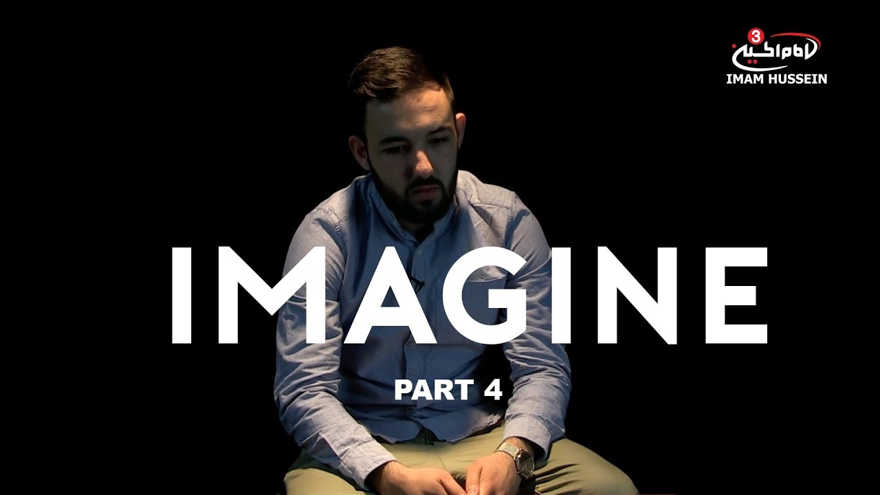 Imagine   Day 4