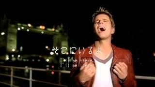 【洋楽劇場】Still On Your Side / BBMak 歌詞&日本語訳