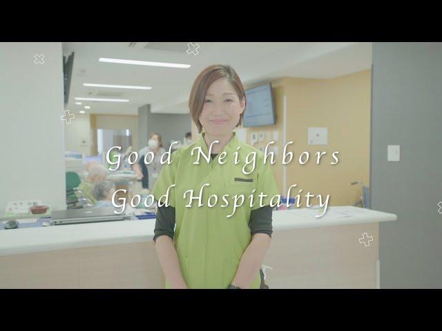 【富山西総合病院|藤聖会グループ】看護助手 / 介護職 採用(リクルート)動画