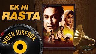 Ek Hi Raasta Songs (1956) - Sunil Dutt - Meena Kumari - Ashok Kumar | Best of Bollywood Songs [HD]