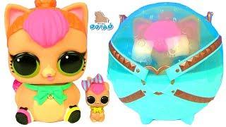 Гигантский Шар -Питомец Лол Декодер! Моя коллекция! Куклы Лол! Видео для детей BIGGIE LOL PETS