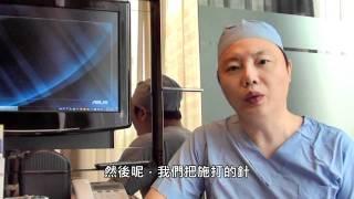 趙子康醫師介紹3D聚左旋乳酸的原理及效果