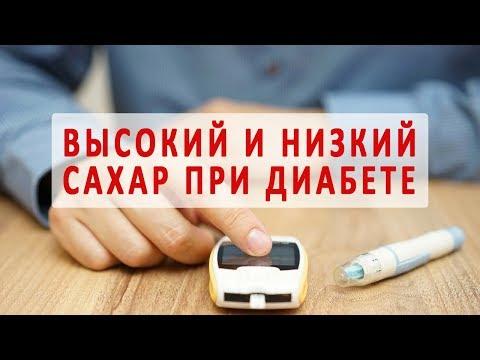 Крупа полезная для диабетиков