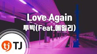 [TJ노래방] Love Again - 투빅(Feat.에일리) (Love Again - 2Bic(Feat.Ailee)) / TJ Karaoke