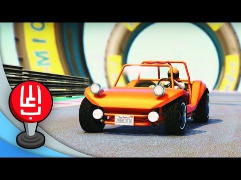 سباق السيارات الصغيرة! GTA Online: Tiny Racers