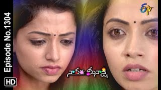 Naa Peru Meenakshi | 5th August 2019 | Full Episode No 1304 | ETV Telugu