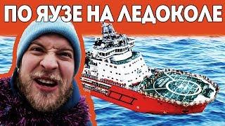 Доплыть до Центра Москвы на лодке зимой! Эксперимент!