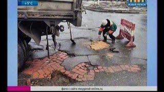 Расследование: ремонт дорог Ижевска кирпичами