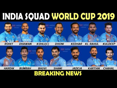 breaking news indian team squad for icc world cup 2019 announced full player list
