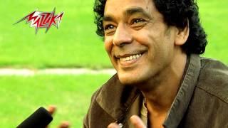 تحميل و استماع Taam El Biyout - photo - Mohamed Mouner طعم البيوت - صور - محمد منير MP3