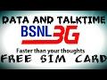 Download Video FREE||SIM||इंटरनेट डाटा||AND||मुफ्त टॉकटाइम||BSNL||NEW||CUSTOMER