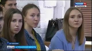 В Астрахани запустили проект «Выборы для всех»