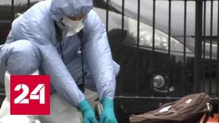 Видео: Мужчина с ножами, задержанный в Лондоне, подозревается в терроризме
