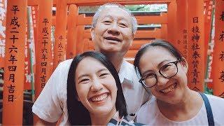 MayyR in Japan อีกแล้ว | เที่ยวญี่ปุ่นง่ายๆกับท่านสว. (สูงวัย)