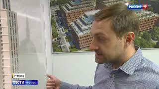 В старом районе Москвы строят 30 этажный небоскреб