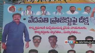 TDP Party Upset with Internal Clashes between Aluru TDP Leaders | Inside | Kholo.pk