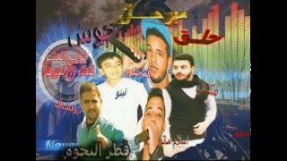 اغاني حصرية مهرجان حلق حوش فرحة حوده نصر (مانو & احمد بروفشنال) تحميل MP3