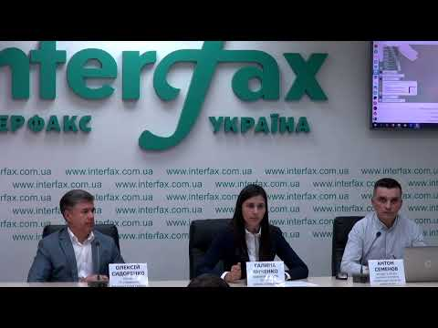 Interfax-Ukraine to host press conference about creation of electronic assistant - chat bot for Verkhovna Rada MPs of new convocation