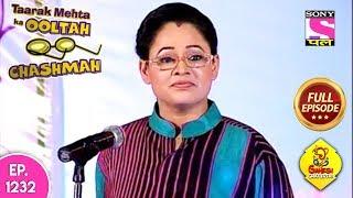 Taarak Mehta Ka Ooltah Chashmah - Full Episode 1232 - 15th September, 2018