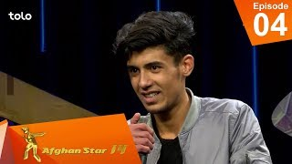 Rap Music Auditions - Afghan Star S14 - Episode