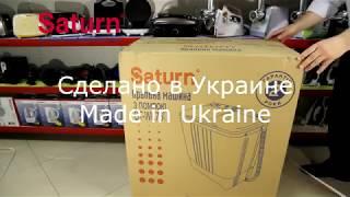 "Стиральная машина полуавтомат Saturn ST-WK7605 (загрузка 6,5кг) от компании Компания ""TECHNOVA"" - видео"