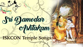 Damodar Ashtakam with Lyrics and Meaning - ISKCON