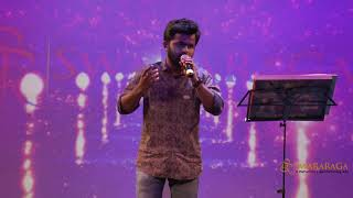 Sreerag Singing Pavizha Mazha