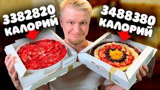 Удар ПО ПЕЧЕНИ! Торт за 5000 рублей. Славный Обзор.