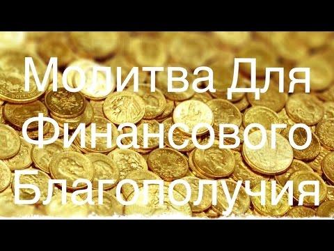 Александр солженицын молитва о россии