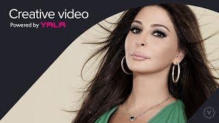 اغاني حصرية Elissa - Arably (Audio) / اليسا - قربلي تحميل MP3