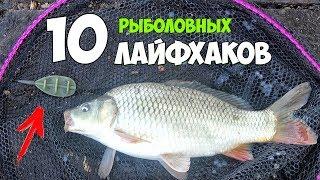 Самоделки на рыбалку