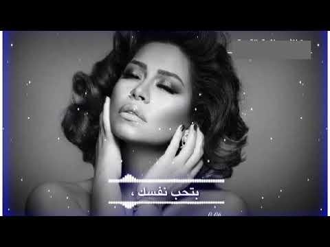 اسهلهالك - مع الكلمات - شيرين عبدالوهاب
