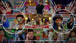 Bhojpuri Nonstop Mashup | Hard Bass Mix | [2021] Nonstop Dj Song | All Bhojpuri Dj Song | ClubDj In