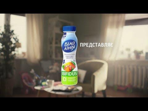 """Фото Роль мами в рекламі  йогурта """"Біфідус"""""""