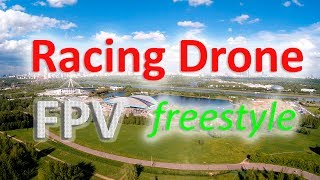 Fpv racing drone freestyle