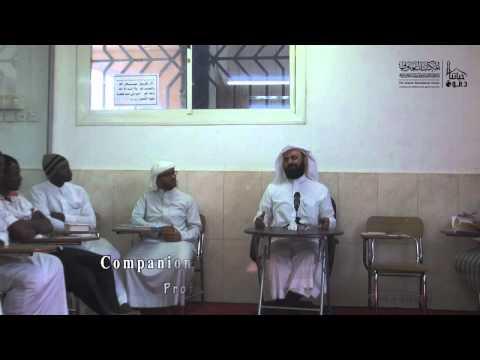 Companion Abdullah ibn Masood