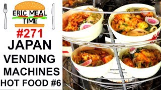 Super Adventure HOT FOOD Vending Machines Japan #6 - Eric Meal Time #271