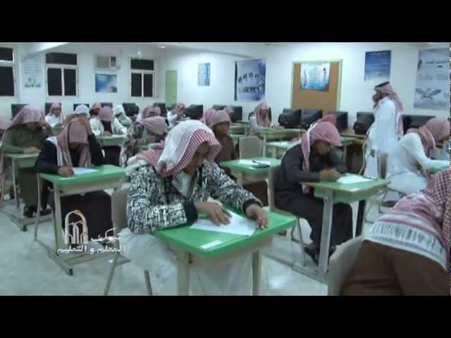 مقتطفات من فلم وثائقي يناقش طرق النهوض بالتعليم في السعودية