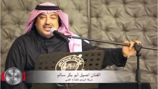 تحميل اغاني مجانا الفنان اصيل ابو بكر - اعجبك