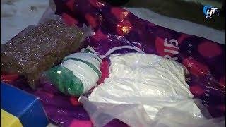Новгородская полиция пресекла деятельность преступников, продававших наркотики с помощью тайников-закладок