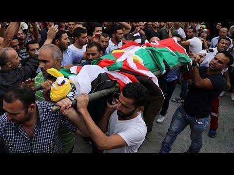 Δ. Όχθη: Νεκροί δύο νεαροί Παλαιστίνιοι