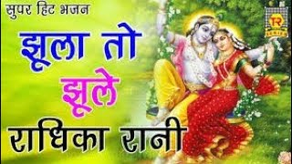 Sawan Ki Barsi Thandi fuhar jolo ki lambi lagi Katar Deshraj Bhakti sagar - Download this Video in MP3, M4A, WEBM, MP4, 3GP