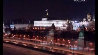 Новогоднее обращение Президента РФ (2010)
